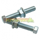 Rock Wall Bolt Pack- 4 pack