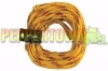 Sevylor Tow Rope- 2 person