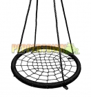 Adjustable 100cm Web Swing - Outdoor